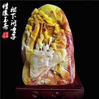 Hand Engraving Artwork Shoushan Stone Carving Jade Ornaments Jade Lotus Stone Feng Shui Lucky Ornaments Business