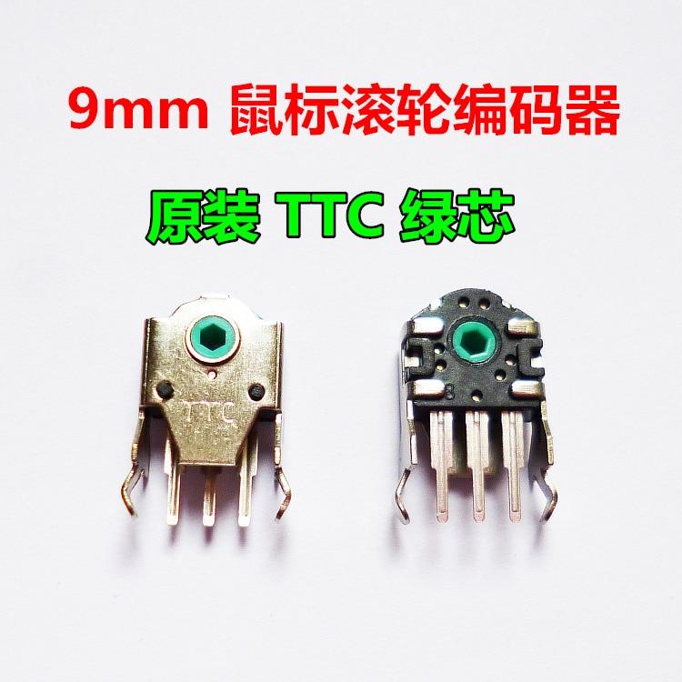 2pcs TTC Encoder For Logitech G403 G603 G703 9mm Green Core Mouse Wheel Encoder