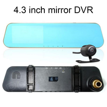 Discount! high quality 4.3 inch Full HD Car rearview Mirror DVR Dual two Lens night vision with rear Camera DVR Video Recorder