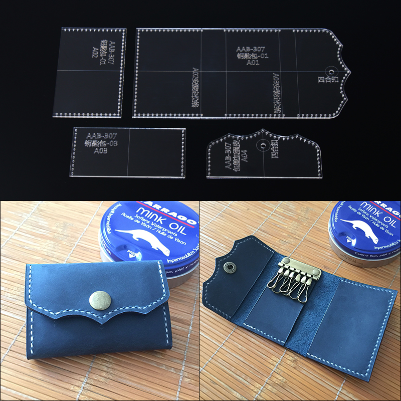 Acrylic Stencil 1 Set Leather Template Handwork Key Chain Case Holder Leathercraft Sewing Pattern Tools Accessory  10.5*7.5cm
