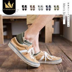 KingDeng дышащие мужские носки Harajuku крутые полосатые носки летние Нескользящие тонкие модные дизайнерские простые