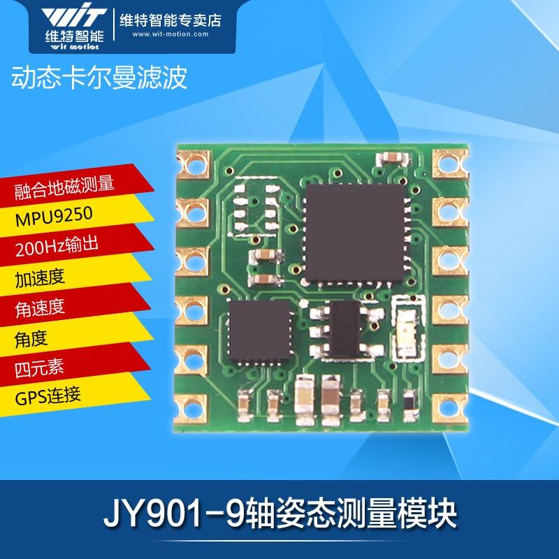 JY901 9 Axis Accelerometer, Gyroscope Module, MPU6050, MPU9250, Attitude Angle, Tilt Angle Sensor mpu6050 serial 6 axis accelerometer gyroscope module