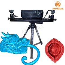 High Precision Industrial 3D Scanner For Sculpture Carving Carving Handicrafts Processing Non-contact Scanning Machine