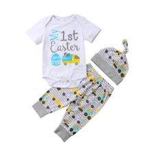 Easter 3Pcs Outfits Newborn Infant Babys Boys Girls Clothes Sets Short Sleeve Bodysuit Pants Hat Baby Boy Girl Clothes Set 0-24M