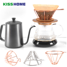 Rose Gold V60 1-4 Cups Coffee Filter Holder Metal Copper Brew Drip Silver Coffee Filters Accessories Funnel Mesh Filter