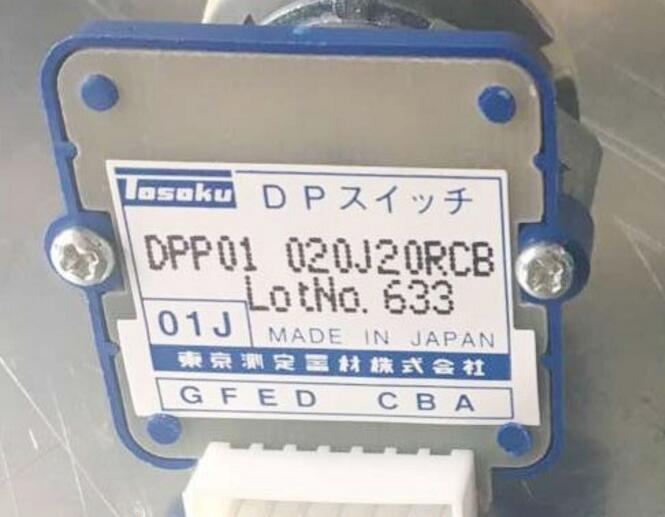 digital Encoding rate switch DPP01 020J20RCB 01j Original TOSOKU Band Switch digital encoding rate switch dpp03 020h20rcb 03h original tosoku band switch