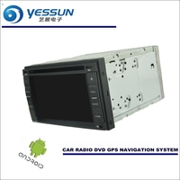 Yessun автомобиля Android навигации Системы для Nissan Note Versa Note 2005 ~ 2016 Радио стерео CD dvd плеер GPS Navi экран мультимедиа