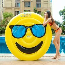Giant Summer Emoji Pool Float Sunglasses Emoticon Inflatable