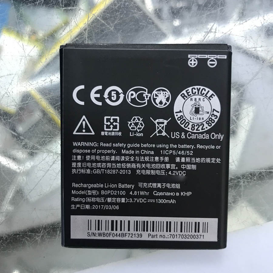 Wisecoco 1300 mAh NEUE B0PD2100 Batterie Für HTC desire 210 Smart handy + Spurhaltungszahl