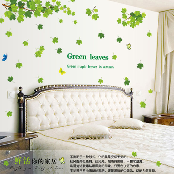 2016 New Green Maple Leaves Wall Decals PVC  Removable Wall Sticker Home Decor Nature Art Mural Decoration