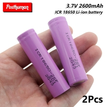 1/2/4/6/8/10x3.7 V 하이 드레인 ICR 18650-26F 2600mAh 충전식 배터리 최대 20A 리튬 이온 배터리 교체 핑크 플랫