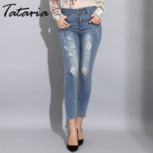 nonishang Nonis Warm Jeans For Women Thick Denim Pants Winter Female High Waist