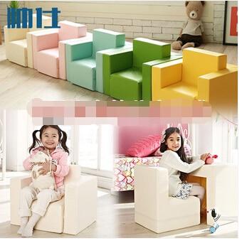 Children's Sofa Combination.. Cartoon Small Sofa