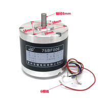 WEDM Parts Five Phase Stepping Motor 75BF006 with 6 wires for CNC Wire Cutting EDM Machine