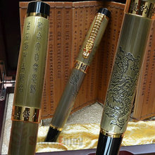 JINHAO LEGEND OF DRAGON MEDIUM NIB FOUNTAIN PEN ORIGINAL BOX AND BAMBOO SLIP BRASS