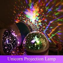 Подарки для детей светильник меня звезд звездное небо светодиодный Ночной Светильник проектор Романтический Красочные Спальня ночной Светильник