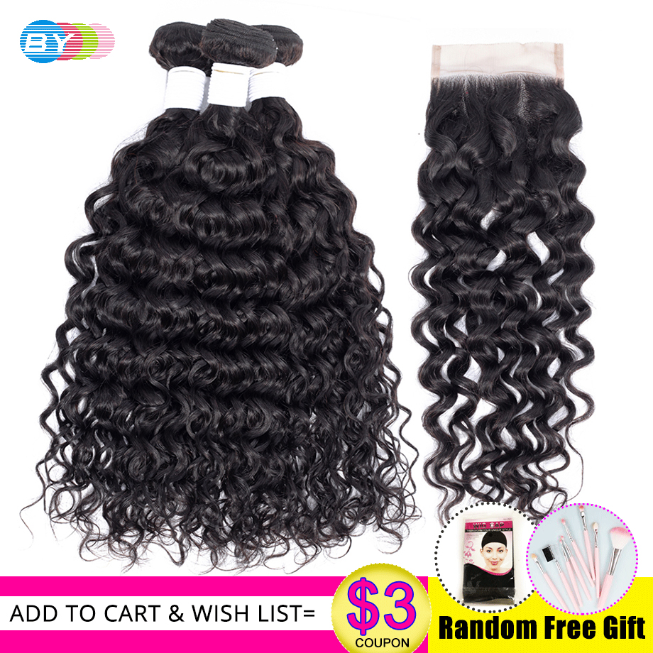 BY Water Wave Bundles With Closure Natural Brazilian Hair Weave Bundles With Closure Remy Human Hair