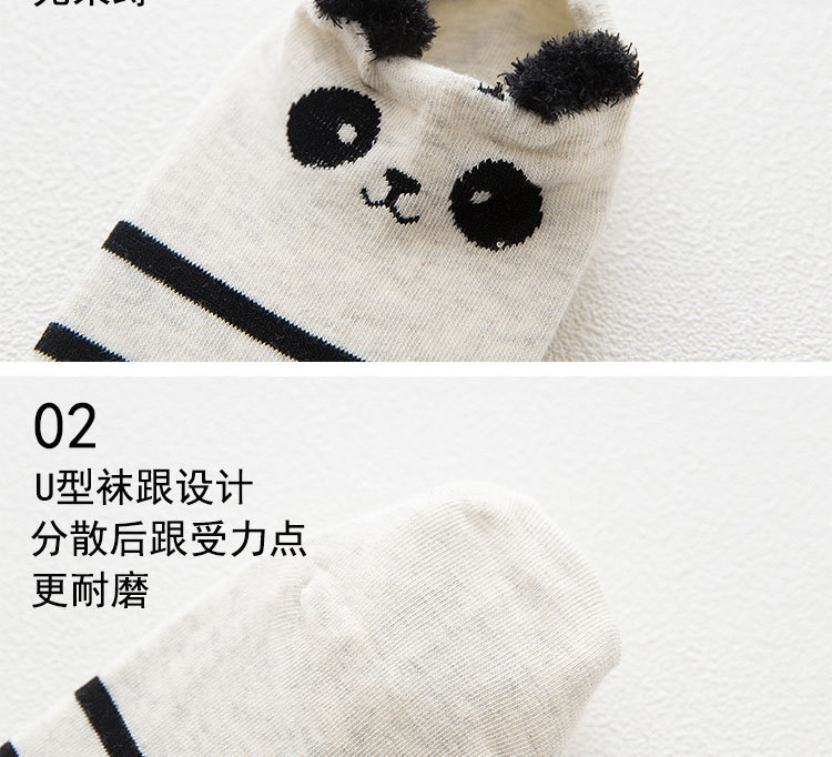SP&CITY Cute Animal Cotton Socks Female Kawaii Cat With Dog Summer Short Socks Slippers Women Casual Soft Funny Boat Socks HTB14bt8RpXXXXcsXFXXq6xXFXXXA