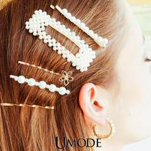 UMODE 2019 New Simple Pearl Hair Pins Hair Clips Sets Fashion Girls Women Accessories for Bridal Wedding Jewelry Gifts(China)