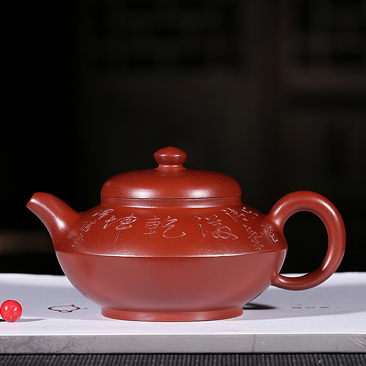 Teapot Full Manual Famous Fan Se Hong He He Bright Red Robe Kungfu Online Teapot Tea Set Wholesale A Piece Of Generation HairTeapot Full Manual Famous Fan Se Hong He He Bright Red Robe Kungfu Online Teapot Tea Set Wholesale A Piece Of Generation Hair