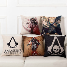 Game Decorative Cushion Cover