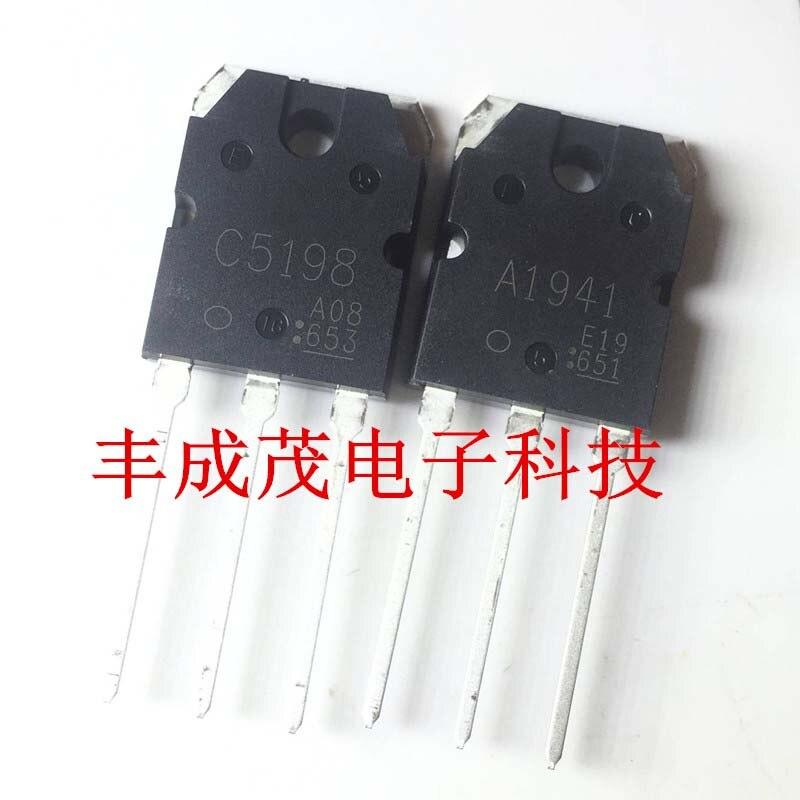 4PCS 2pairs 2SC5198 2SA1941 TO3P (2PCS A1941 + 2PCS C5198) TO-3P Transistor Original Authentic