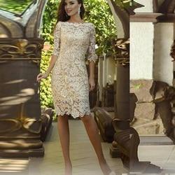 Вечернее платье большого размера, Формальное кружевное платье для выпускного бала с рукавами, формальное платье