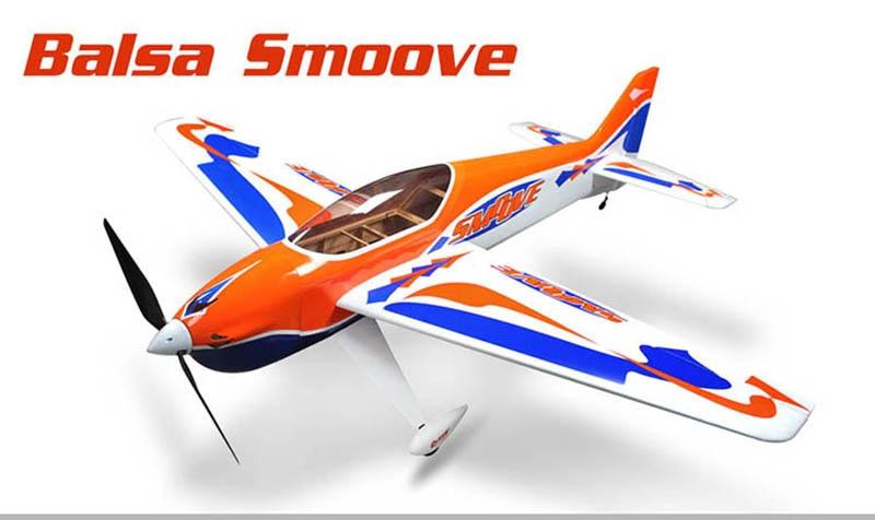 все цены на Dynam 1660mm Balsa Smoove RC Airplane KIT CF Propeller Model W/O ESC Motor онлайн