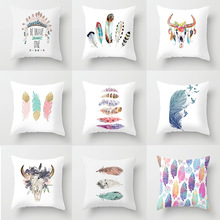 Colorful Feather Cushion Cover Home Decor Peach Skin Pillow Covers for Living Room Sofa Bedroom Decorative Accessories 45x45cm цены
