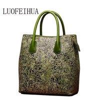 LUOFEIHUA пояса из натуральной кожи для женщин сумки для Новинка 2019 года Ретро Этническая стиль тисненые руки сумка дизайнерски