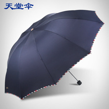 The umbrella of the heaven is folded, and sun strengthened.