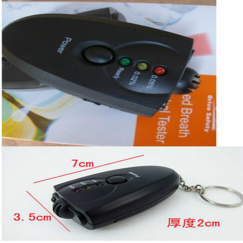 breathalyzer keychain breathalyzer mouthpieces alcotester alcohol teste de alcoolemia alkoholmeter alcol English Instruction in Alcohol Tester from Automobiles Motorcycles