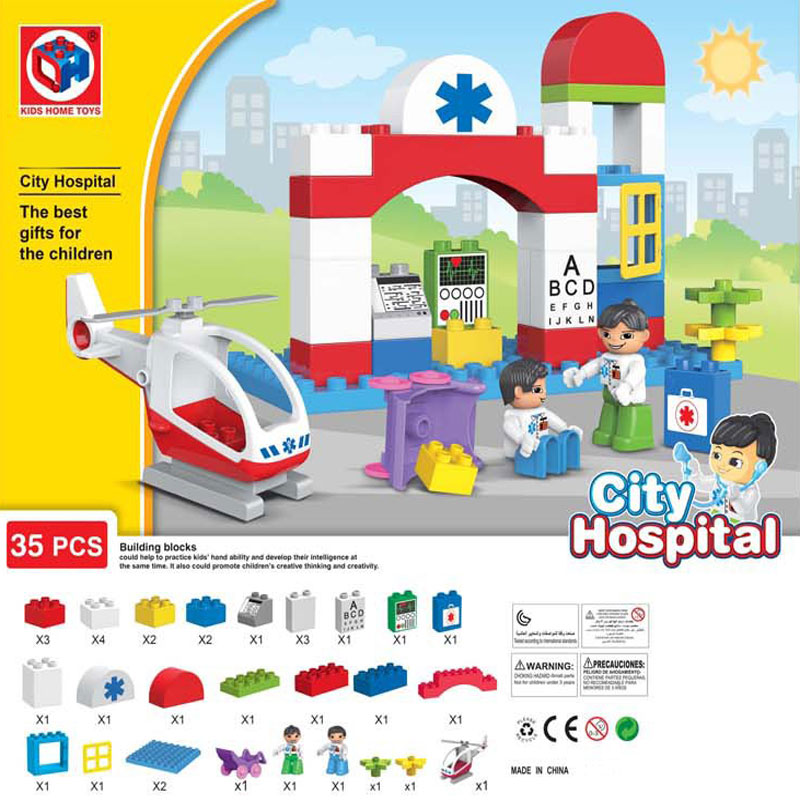 Kid's Home Toys Large Particles City Hospital Emergency Helicopter Model Building Block Nurse Doctor DIY Bricks Compatible Duplo kid s home toys large particles happy farm animals paradise model building blocks large size diy brick toy compatible with duplo