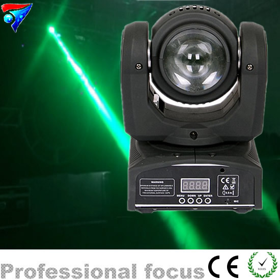 Free Shipping 16pcs/Lot Best Seller 40W RGBW Mini Led Moving Head Lights Disco Dj Bar Nightculb Show Lights|mini led moving|moving head light|led moving head light - title=