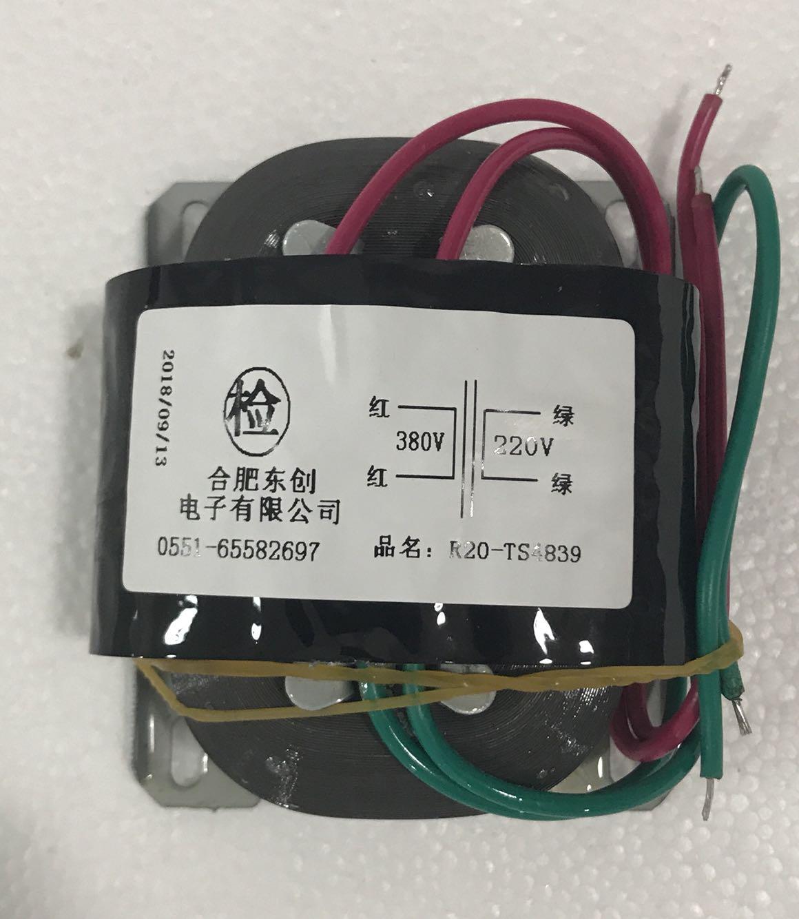 220V 0.12A Transformer R Core R20 custom transformer 380V 26VA copper shield Traffic light special transformer220V 0.12A Transformer R Core R20 custom transformer 380V 26VA copper shield Traffic light special transformer
