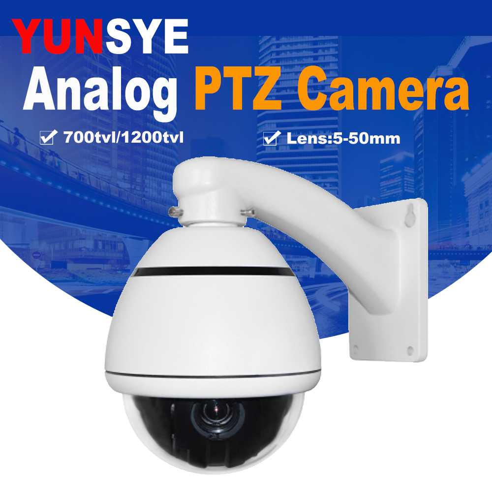 YUNSYE 10X Optical ZOOM 1080P Outdoor PTZ Speed Dome Camera IR Night Vision Analog PTZ Speed Dome Camera Analog PTZ camera