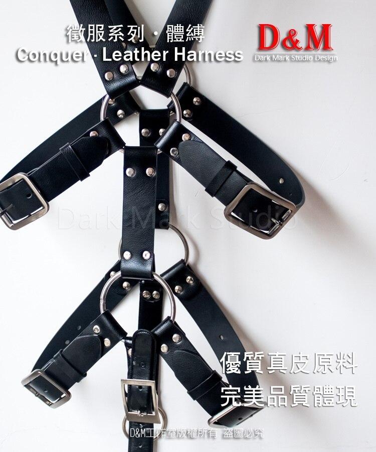 Men PURE Leather Bondage head harness