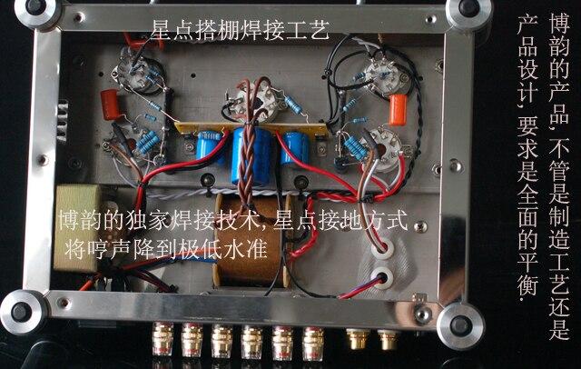 Reisong Boyuu A10 EL34 խորանարդի ուժեղացուցիչ - Տնային աուդիո և վիդեո - Լուսանկար 4