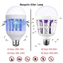 Bug Zapper Light Bulbs Electronic Mosquito Killer Lamp Insect Killer Night Light for Bedroom Outdoor Garden E27 9W 15W 110V 220V