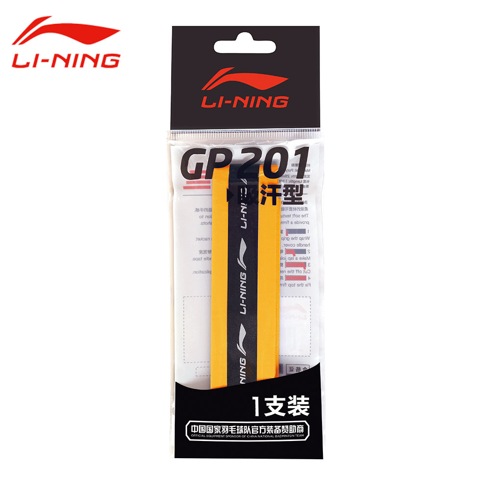 Li-Ning GP201 1Pcs Absorbent Durable Badminton Overgrip Li Ning Anti-Slip comfort Badminton SweatBand 26*1100*0.6mm AXJF038