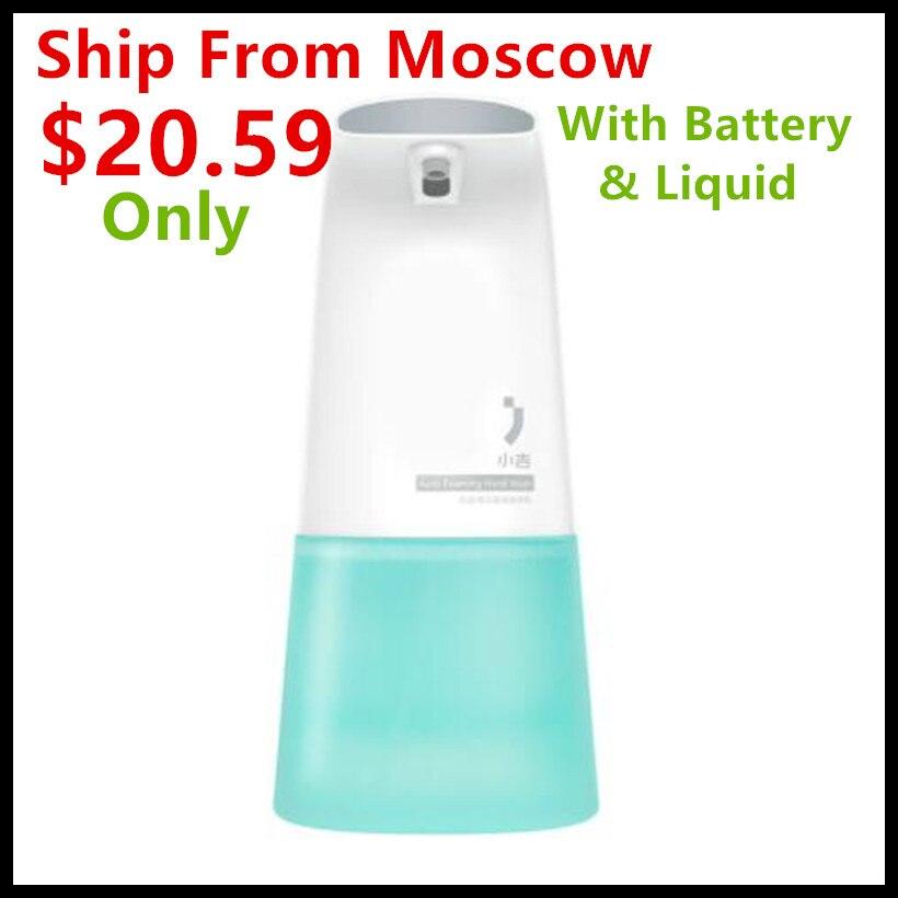 Novedad Xiaomi marca ecológica MiniJ Auto inducción espuma lavado S a mano 0,25 s inducción infrarroja para bebé y familia