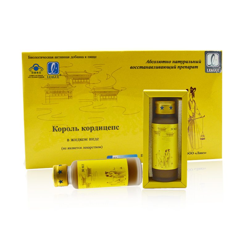 8 bouteilles = 2 boîte Ligue roi de Cordyceps Sinensis liquide oral Chinois Cordyceps Herbe améliorer l'immunité