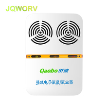 JQWORV New Double horn double effect Pest Repeller Frequency conversion Ultrasonic pest drive for cockroaches Mouse control