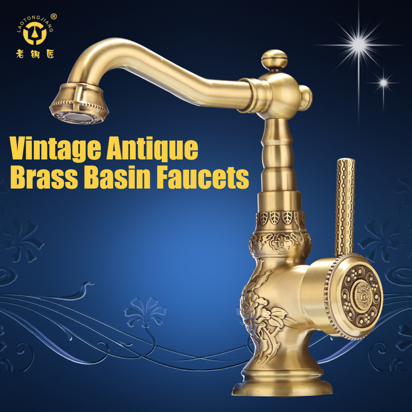 1PCHigh quality Retro Vintage Antique Brass Bathroom Sink Basin Faucet Mixer Tap cold / hot water LA10120 7 types antique brass sink basin faucet retro bathroom single hole basin faucet vintage gold plated cold and hot water tap mixer