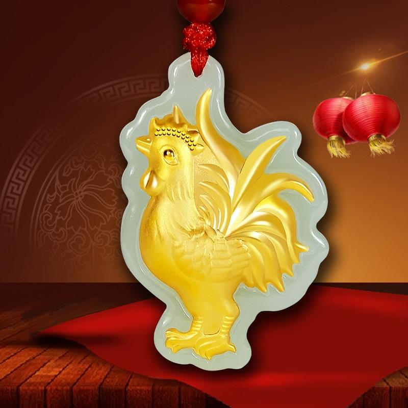 Pendentif en or pour hommes et femmes collier de poulet zodiaque pied pendentif coq d'or pour l'année de vie est un cadeau pendentif de poulet