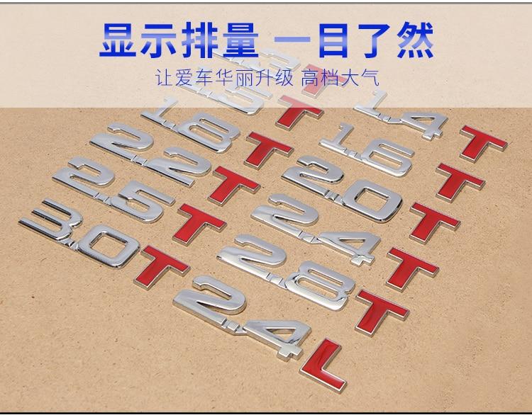 Металлическая деталь для автомобиля, 2 шт., 1,3 T 1,5 4l 1,6 T 1,8 T 2,0 T 2,2 T 2,4 T 2,5 T 3,0 L 4WD V6 V8