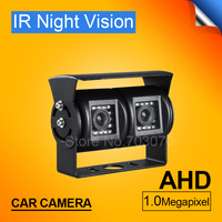 AHD Dual Camera 3.6mm Lens Waterproof Rear View Car Camers With IR Night Vision 1.0MP 1.3MP Bus Taxi Camera Free Shipping