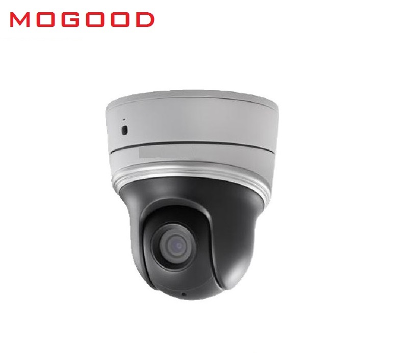 HIKVISION DS 2DC2402IW D3 Chinese version 4MP IP Camera Mini PTZ Camera With IR 30M Support