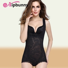 2018 New Arrival Sexy Slimming Bodysuits Shaper Abdomen/Waist/Body Sculpting Trainer Easy Taking Off Slimming Corset Shaper