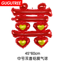 Decorate Home 40x60cm red yellow double happy foil balloons wedding event christmas halloween festival birthday party HY-19